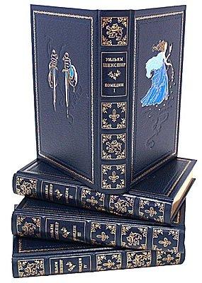 Уильям Шекспир.  Комедии. Полное собрание сочинений. Комплект из четырех книг