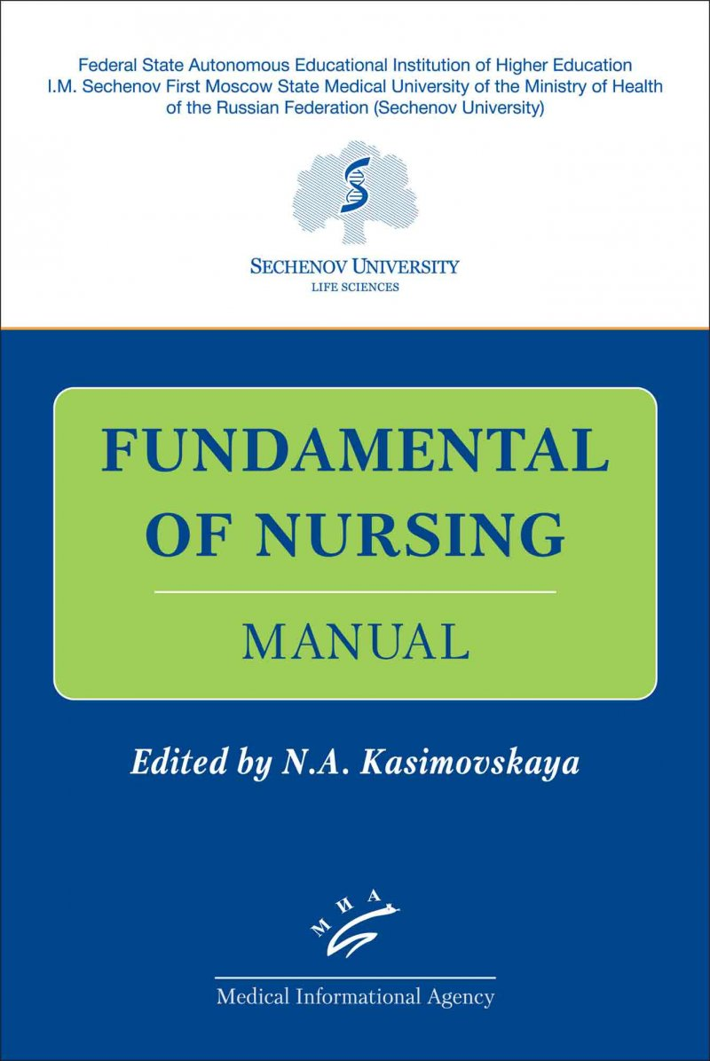Fundamental of Nursing. Manual