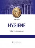 Hygiene. Textbook