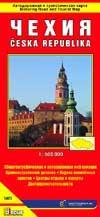 Чешская Республика. Автодорожная и туристическая карта