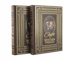 Сказки Братьев Гримм в двух томах