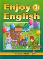 Enjoy English: учебник для 3 классов