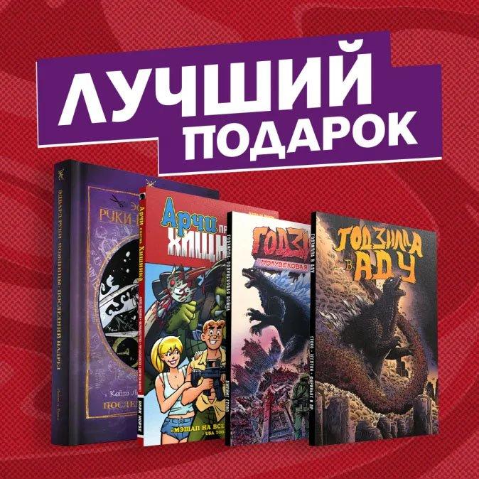 Самые кроварые истории о Росомахе, Карателе и Торе. Комплект комиксов