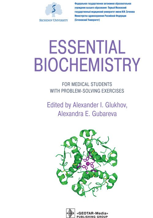 Essential Biochemistry for Medical Students with Problem-Solving Exercises