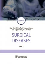 Surgical deseases. Volume 1