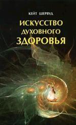История войны России с Францией в царствование императора Павла I. Том 3