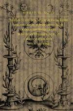 Энциклопедическое изложение масонской, герметической, каббалистической и розенкрейцеровоской символической философии