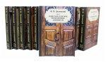 Достоевский Ф.М. Собрание сочинений (комплект в 12-ти книгах)