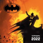 Бэтмен. Календарь настенный на 2022 год (300х300 мм)