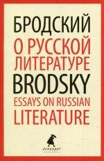 О русской литературе = Essays on Russian Literature: избранные эссе на рус., англ.яз