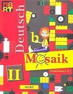 Deutsch Mosaik-II. ArbeitStudent`s Bookuch B