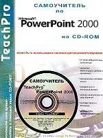 TeachPro PowerPoint 2000