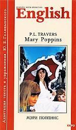 Мэри Поппинз: Для 6 класса гимназий и школ с углубленным изучением английского языка: английский язык. 2-е издание