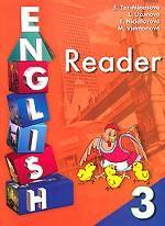 English Reader-3. Книга для чтения. 3 класс
