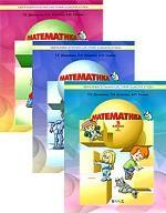 Математика. 3 класс (комплект из 3 книг)