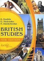 British Studies / Страноведение. Великобритания