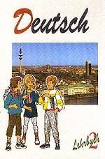Немецкий язык. 2-й год обучения: Учебник для 6 класса