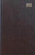 Немецко-русский словарь сокращений: Более 10 000 единиц: 2-е издание