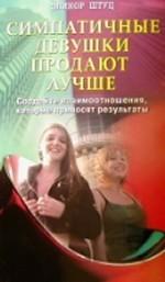 Летописец, содержащий в себе российскую историю от (6360)/(852) до (7106)/(1598) года