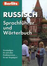 Berlitz,. Русский разговорник и словарь для говорящих по немецки. Berlitz