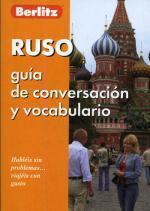 Русский разговорник и словарь для говорящих по испански. Berlitz