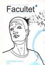 Facultet. Новая литература нового поколения. Литературно-художественный сборник