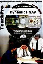 TeachPro MS Dynamics Navision (+CD)