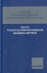 Новый русско-немецкий экономический словарь