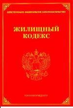Об инвестиционной деятельности в РФ, осуществленной в форме капитальных вложений