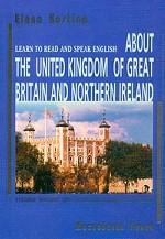 About the United Kingdom of Great Britain and Northern Ireland