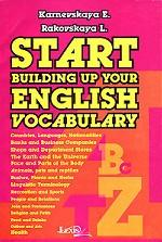 Start Building Up Your English Vocabulary. Англо-русский тематический словарь