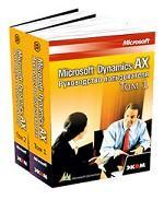 Microsoft Dynamics AX. Руководство пользователя. Комплект из 2 книг