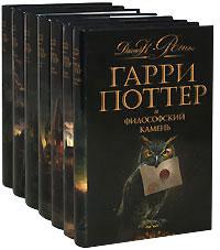 Гарри Поттер и Кубок огня. Роман