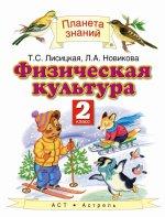 Города России. - 2-е изд
