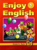 Enjoy English: учебник для 2-3 классов