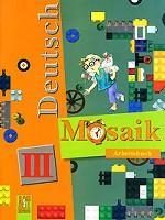 Deutsch Mosaik III: ArbeitStudent`s Bookuch. Немецкий язык. 3 класс. Рабочая тетрадь