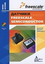 Датчики Freescale Semiconductor (+CD)