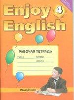 Английский язык. 4 класс. Enjoy English = Английский с удовольствием. Рабочая тетрадь. Издание 2-е