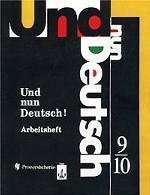 Und nun Deutsch! Arbeitsheft. 9-10