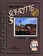 Deutsch: Schritte 5: Lehrbuch: Lesebuch. Немецкий язык. Шаги 5. 9 класс