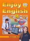 Enjoy English. Рабочая тетрадь. 10 класс
