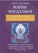 Dictionnaire geographique-historique d`Elmpire de Russie. Tome 2
