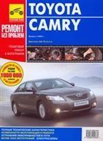 Toyota Camry с 2005 г. Пошаговый ремонт в фотографиях