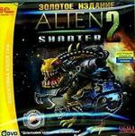 Alien Shooter 2. Золотое издание (DVD)