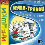 "1С:Snowball  ""Муми-тролли. Волшебная зима"" (dvd)"