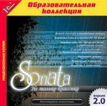 1С:Образовательная коллекция. Sonata. Не только классика. Мультимедийная энциклопедия по музыке