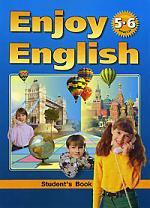 Английский язык. 5-6 класс. Enjoy English