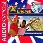 Аудиокурсы.  X-Polyglossum English. Курс уровня intermediate (mp3-CD) (Jewel)
