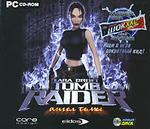 Lara Croft Tomb Raider. Ангел тьмы (Jewel)