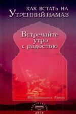 Verhandlungen der Russisch mineralogischen gesellschaft  deSt.Ptersbourg. 1857-1858